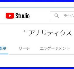 YouTubeの気づき