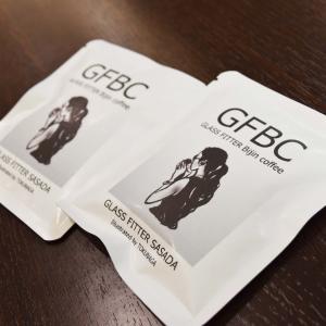 GFBC美人珈琲を飲んで..