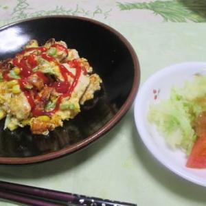 ここ3日間の夕食 part2
