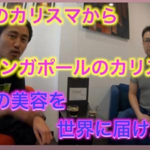 マニラで活躍されるユーチューバー藤井さんと撮影