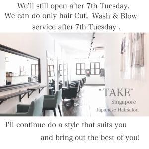 4月7日火曜日以降も営業します。
