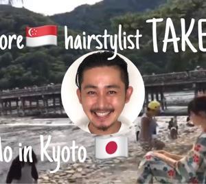 第12回日本の美容を世界に届けよう!@京都嵐山