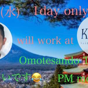 6月26日(水)表参道K.e.yで営業します