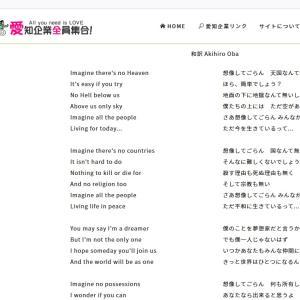 日本語で訳してみると