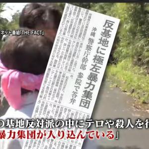 日本からのニュース