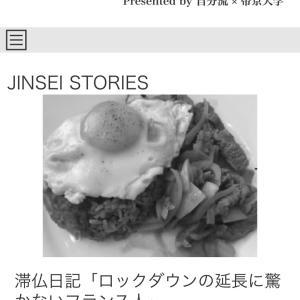 日本のニュースを見たくない人におすすめ。