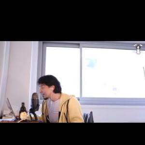 【オススメ】ひろゆき氏の最近のYOUTUBEより。