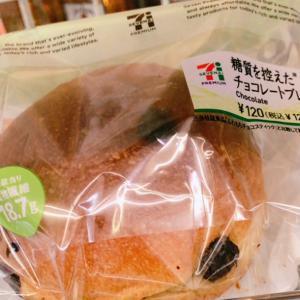 【糖質制限パン】やっぱり神。