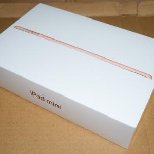iPad mini 5 レビュー:お手軽サイズ!A5手帳にInできちゃう小型軽量タブレット