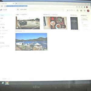 スマホ写真を自動でパソコンに送る