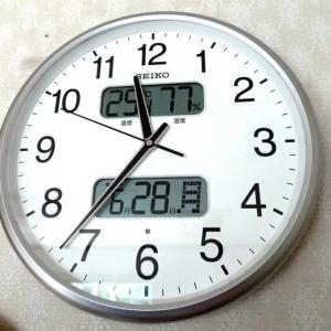 安価で入手した掛時計