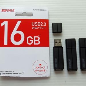 USBメモリースティックを購入し