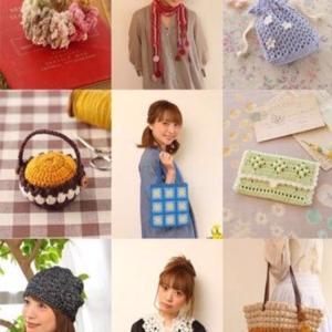 編み物教室 かぎ針編み認定取得講座のご案内