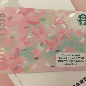編み物教室 スターバックス2020桜カード