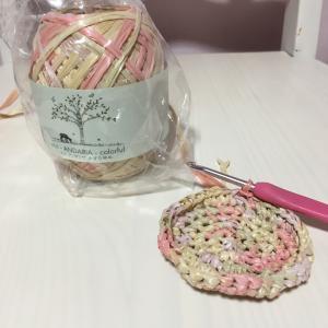 編み物教室 ハマナカ エコ・アンダリヤでがま口ポーチを編みましょう