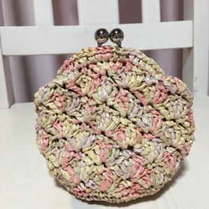 編み物教室 エコ・アンダリヤの段染め糸でがま口ポーチ