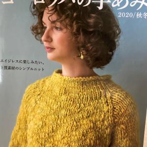 編み物教室 2020秋冬「ヨーロッパの手あみ」