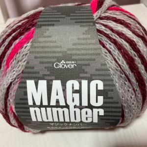 編み物教室 クローバー「マジックナンバー」という糸
