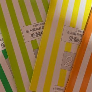日本編物検定試験 来週は、試験日です