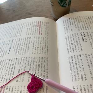 根津神社でおみくじ引いて、スタバで編み物タイム