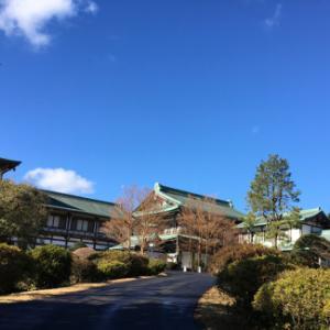 箱根の絶景日帰り温泉