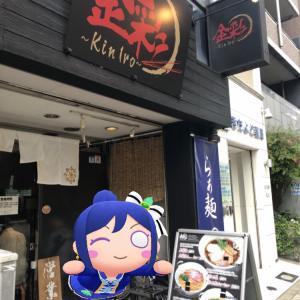 独立店となってからようやくの訪問で、タコってるタンタ~ン! 「金彩~Kin Iro~ 10」