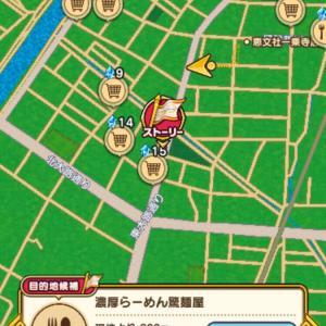 初物でレンゲ立たないテロリンチョ! I ♡ 京都拉麺539 「濃厚らーめん 驚麺屋 17」