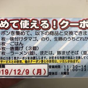 """今度はまろとんで""""T・K・M""""! I ♡ 京都拉麺564  「濃厚らーめん 驚麺屋 20」"""