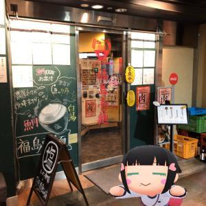 """昨年から始まった年一回の大阪ラーメン激戦区""""福島""""へ 「福島壱麺」"""