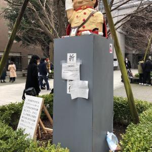 カレー白湯(仮)『KIRAMEKI 6』 I ♡ 京都拉麺602 「キラメキ☆JAPAN 36」