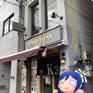 【EAKでコンプリート!】『KIRAMEKI 6』 I ♡ 京都拉麺603  「麺屋K3 37」