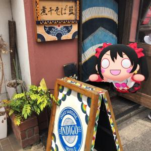 『矢澤にこ生誕祭』でヒンヤリンコでニッボニッボニ~! I♡京都拉麺690「煮干そば 藍 36」