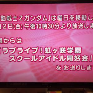 レンゲ立つほどドロリンチョなとりと~ん! I♡京都拉麺724  「驚麺屋 28」