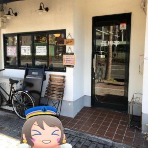 またもや5か月ぶりにシビカラがクセになるぅ~! I ♡ 京都拉麺758「四川亭 16」
