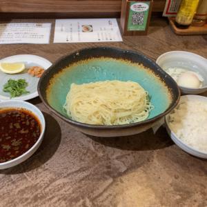 シビレてヒンヤリンコな『麻の海』に潜る! I♡京都拉麺909「汁なし担々麺 ラアノウミ 11」