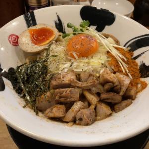 今度の限定は華麗なる咖喱麺でまっぜまぜ~! 「きんせい 高槻駅前店 171」