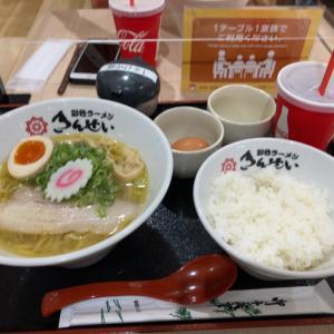 美味しくお得な朝ラ~をいただく! 「きんせい イオンタウン茨木太田店 8」