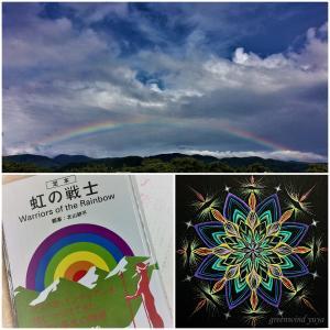 東の空に架かった虹と「虹の戦士」と1年前の「12芒星のワーク」