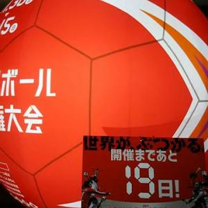 女子ハンドボール世界大会