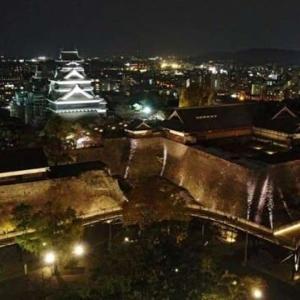 こんな時期ですが「熊本城夜間公開」