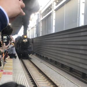 涙の・・無限列車