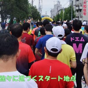 写真でつづる「第11回しまだ大井川マラソン」2