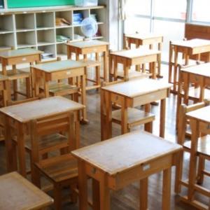 中学校のときに隣に誰が座っていたか覚えていますか?【 課題 】