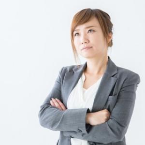 嫌なことを思い返すのを止める手取り早い方法(1-3)【 問題と解答 】