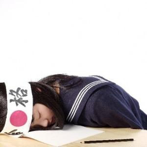 試験前夜の徹夜での勉強は危険です【 課題 】
