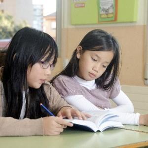 勉強の復習が必要な理由【 課題 】