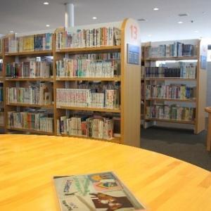 図書館で周りの人からエネルギーをもらおう【 課題 】