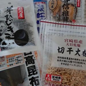 「乾物料理」即席味噌汁に煮干し、昆布、乾燥椎茸を入れるとうまさ倍増!