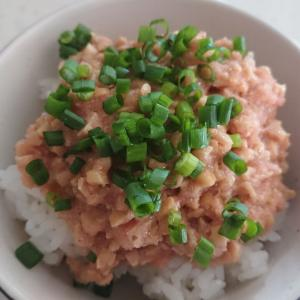 ◎今日の納豆料理61「納豆明太子ごはん」