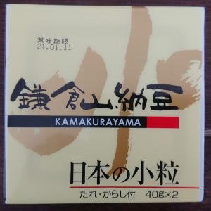 納豆19:野呂食品「鎌倉山納豆 日本の小粒」